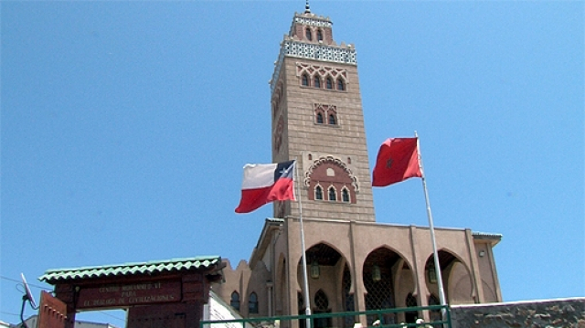 Centre Mohammed VI Chili