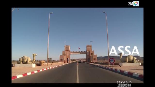 Cover Video -Docu de 2M sur les atteintes aux droits de l'Homme dans les camps de Tindouf