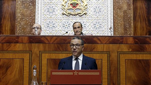 boussaid au parlement