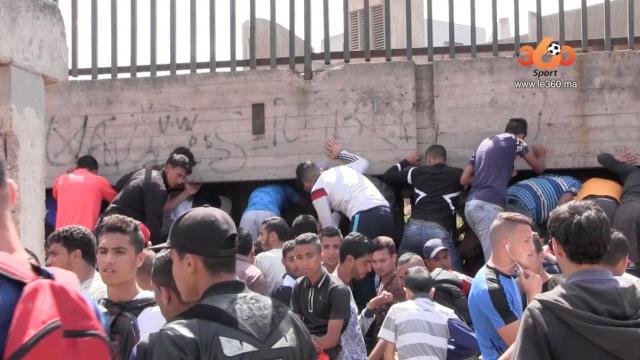 Guichets de la billetterie au stade Mohammed V