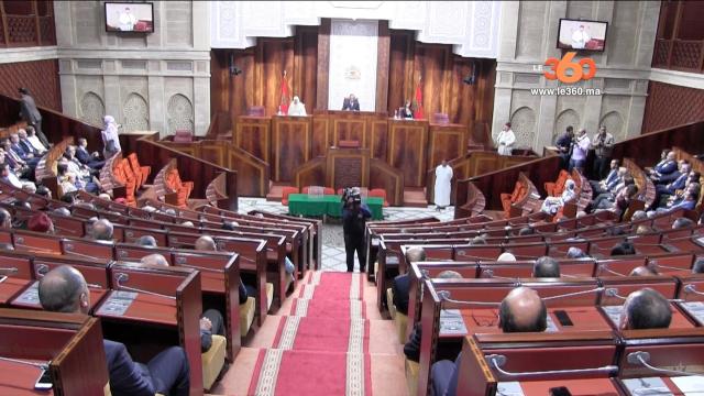 Cover Vidéo... المالكي يريد إستدراك العجز التشريعي خلال دورة أبريل