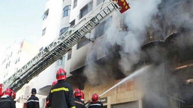 Incendie à Azilal