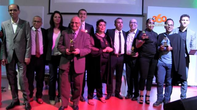 Cover Vidéo... La première édition des Trophées Marocains du monde de BM Magazine