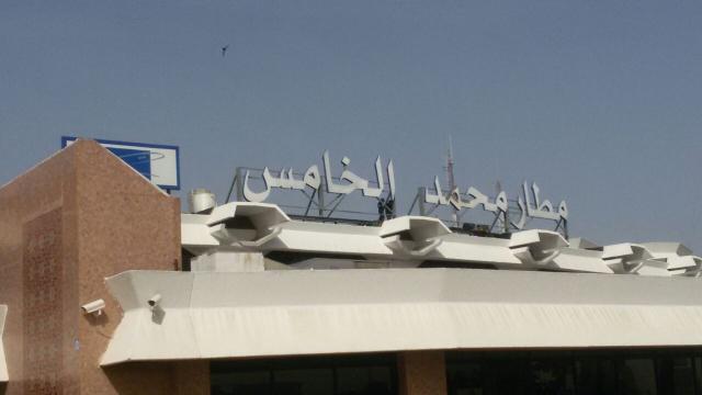 Aéroport Mohammed V 4