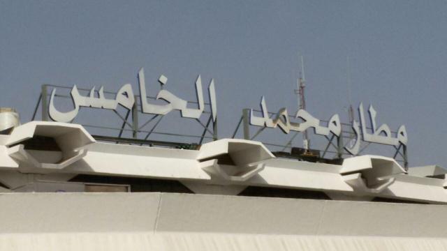 Aéroport Mohammed V 5