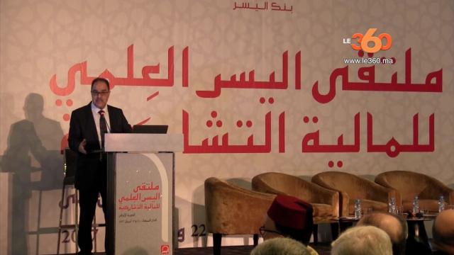 cover: Bank Al Yousr organise un forum sur la finance participative
