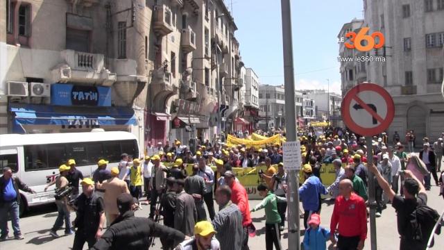 cover:بالفيديو. مطالب المركزيات النقابية في عيد العمال