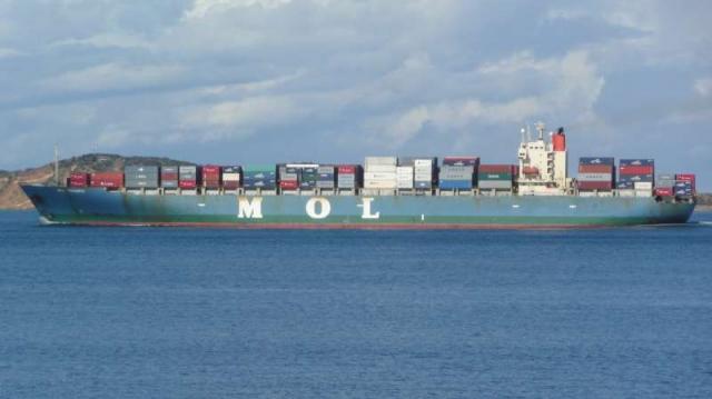 Maritime le plus grand porte conteneur au monde en route vers le maroc - Porte conteneur le plus grand ...