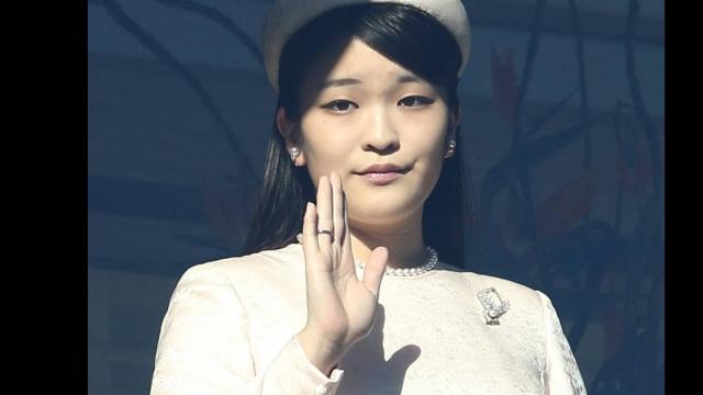 La princesse Mako