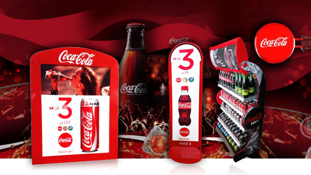 boissons nouvelle strat gie de coca cola au maroc. Black Bedroom Furniture Sets. Home Design Ideas