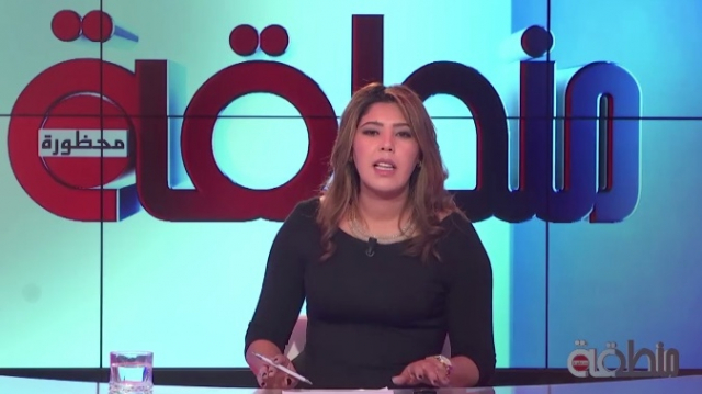 prostituees marocaines en espagne
