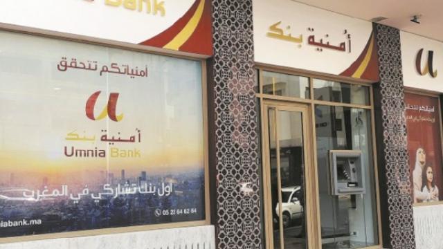 Umnia bank
