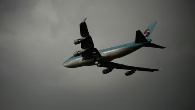 Avion sud-coréen