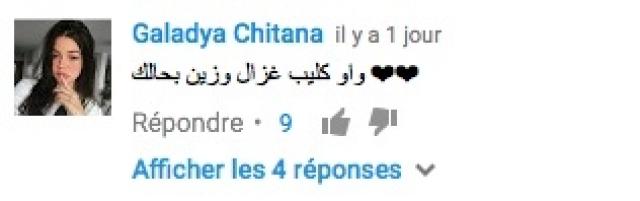 Noor comment2