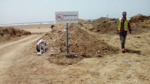 plage interdite