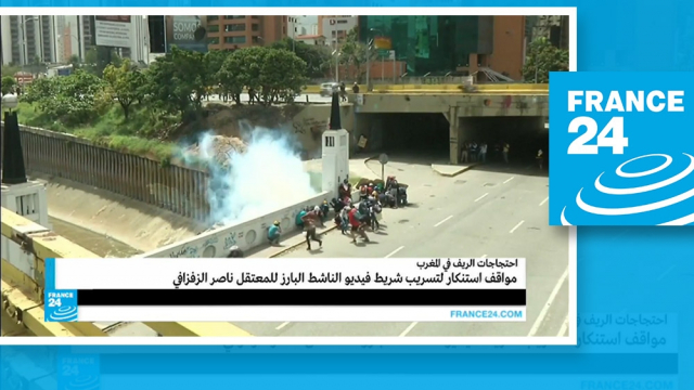 Cover Video - Extrait France24 info-images intox Al Hoceima