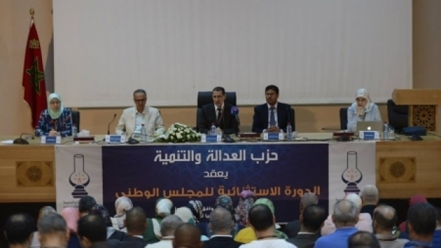 Conseil national du PJD