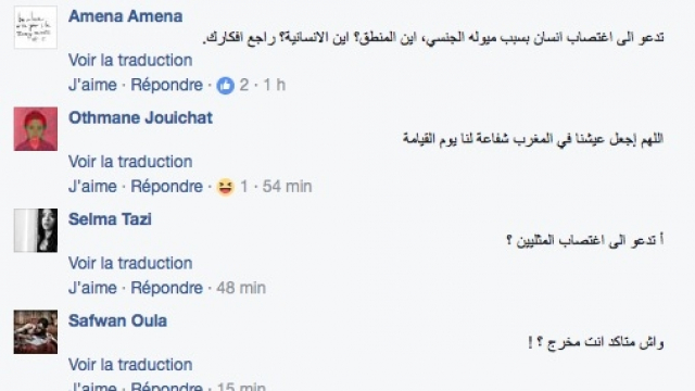 commentaires Mahmoud Frites