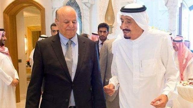 président du yémen en compagnie du roi Salmane