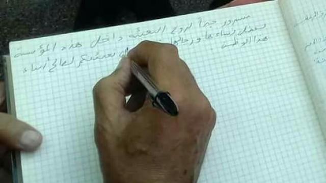 Hassad-erreur-orthgraphe2