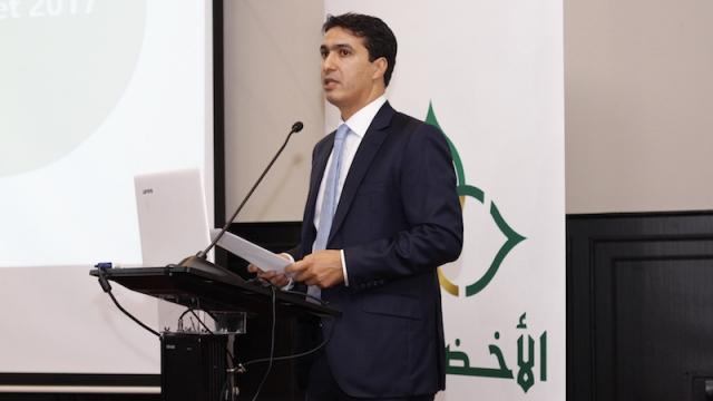 Al Akdar bank
