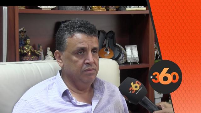 Cover Vidéo - إنقسام داخل البام حول عودة إلياس العماري إلى الرئاسة