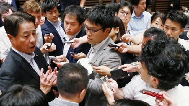 Journalistes au Japon