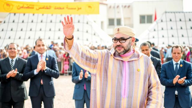 Roi Mohammed VI Inauguration Fondation