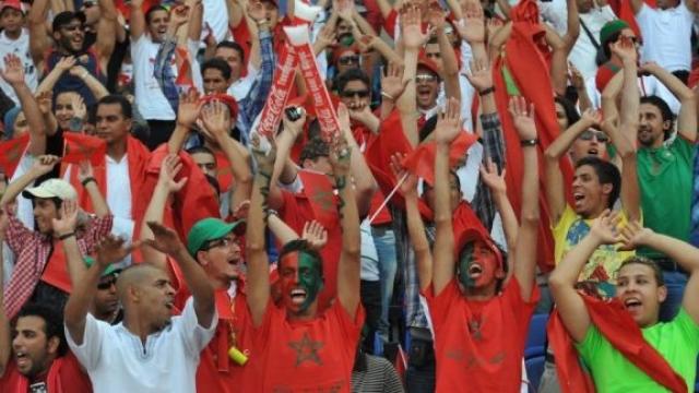 public marocain