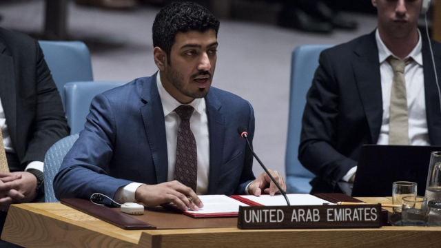 Ahmad Al-Mahmoud