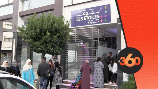 Cover Video -Le360.ma •مؤسسة علي زاوا تفتح مركزا ثقافيا بطنجة