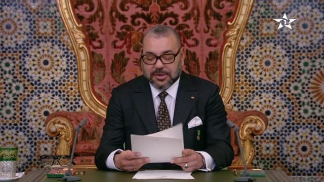 Cover Vidéo - Discours royal