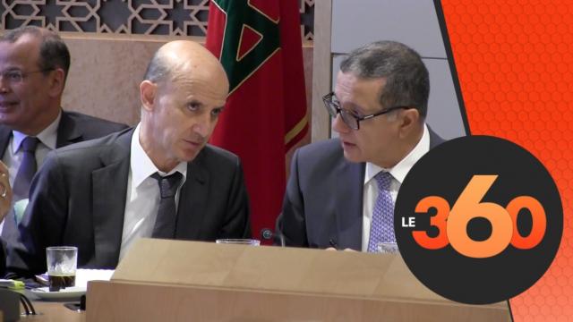 cover:البرلمانيين يرفضون رفع الضريبة على المواد النفطية