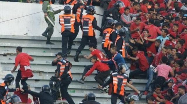 Violences entre supporters