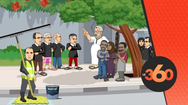 Cover Video -Le360.ma •بنكيران يفتتح مدرسته الجديدة