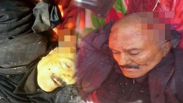 Le corps sans vie de l'ancien président Ali Abdallah Saleh.