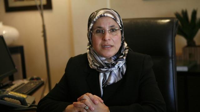 Bassima El Hakkaoui