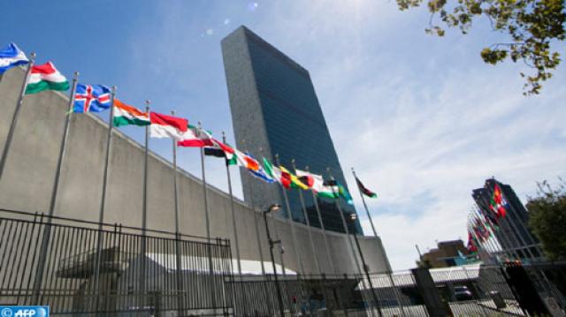 Siège-ONU