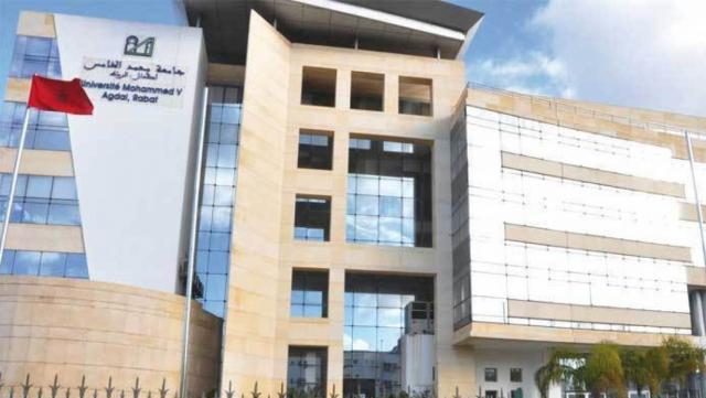 Università Mohammed V-de-Rabat