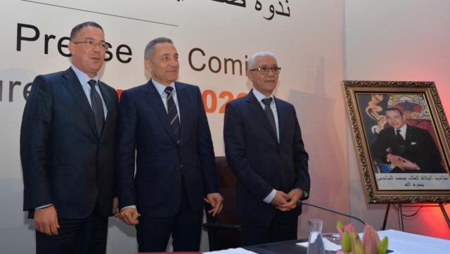 Comité Maroc 2026