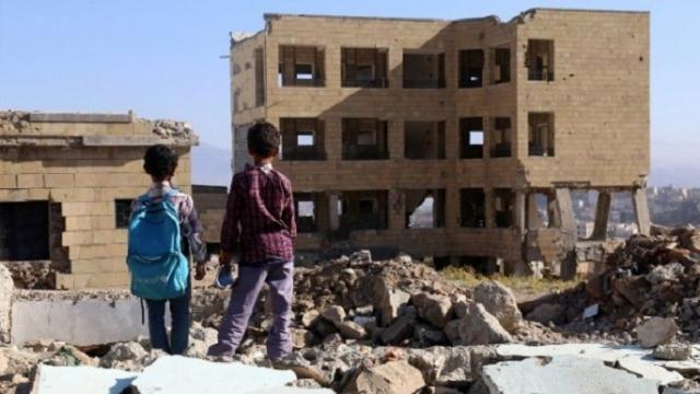 Enfants yéménites
