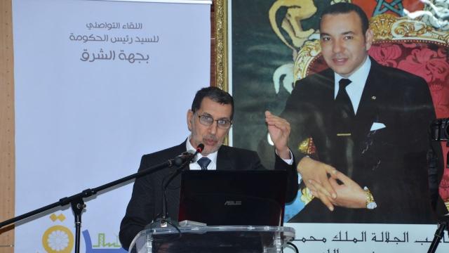 El Othmani Oujda