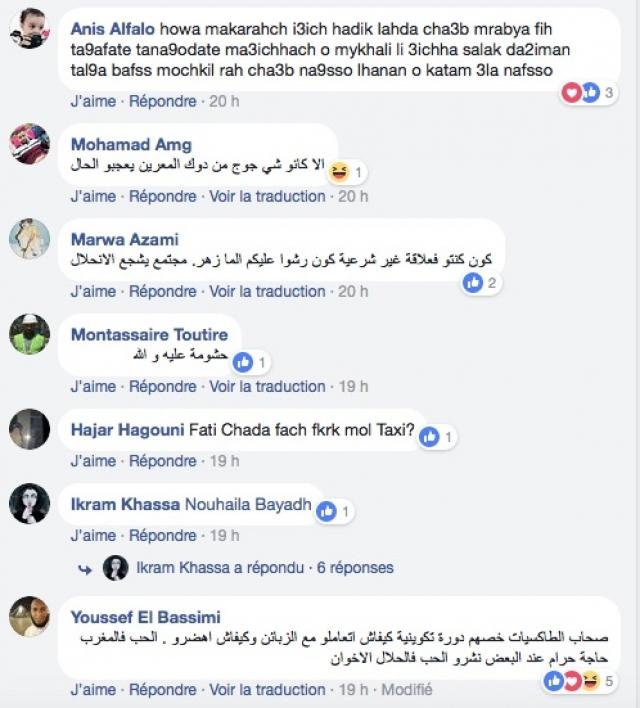 FB TAXI