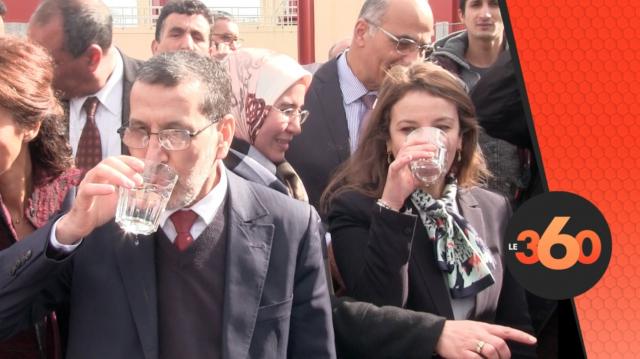 Cover Vidéo - الحكومة تؤكد سلامة جودة مياه سد سيدي محمد بن عبد الله