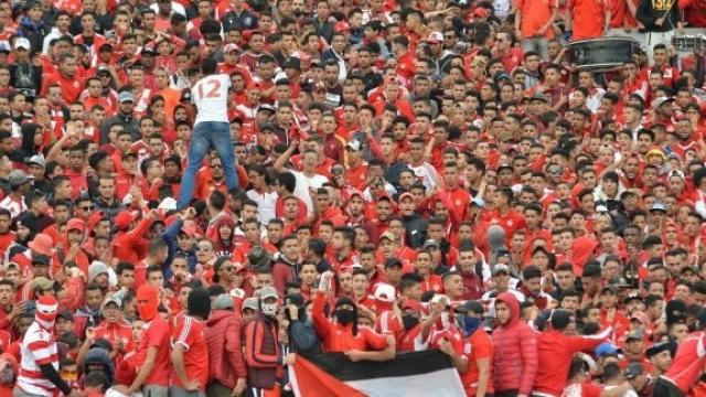 Wac Mazembe supporters wydadis