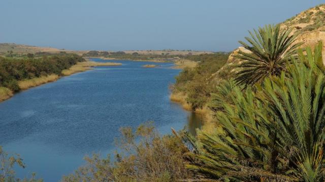 parc national du Sous Massa