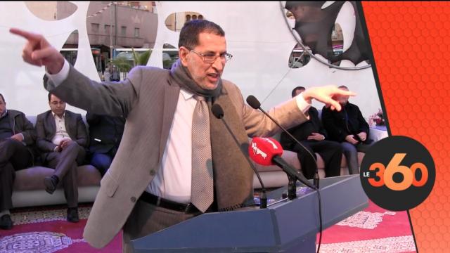Cover Vidéo -  العثماني .. لا وجود لإنشقاقات داخل حزب العدالة والتنمية