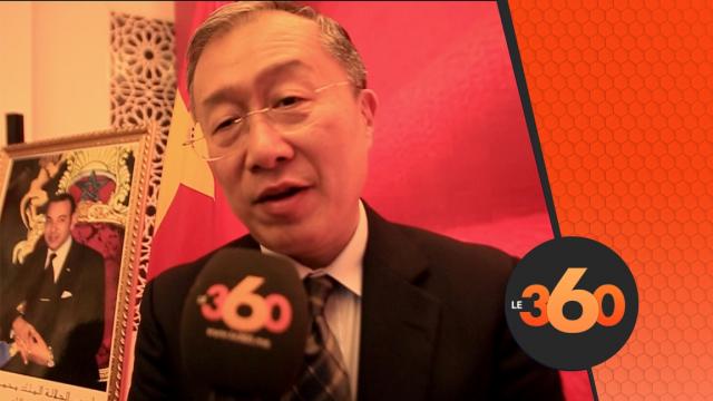 cover Video - Le360.ma • Le rôle du Maroc en Afrique saluée par une conférence internationale