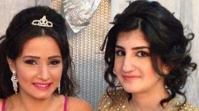 Princesse Hussat ben Salmane