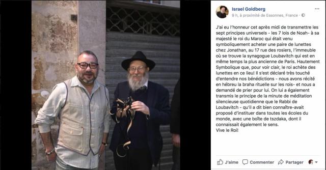 le roi et le rabbin